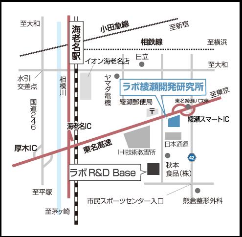 綾瀬開発研究所 地図